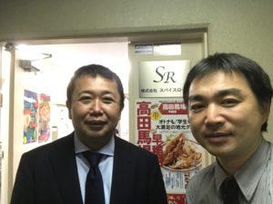 左はティーヌンを運営するスパイスロードの木下社長、右は遠藤誠